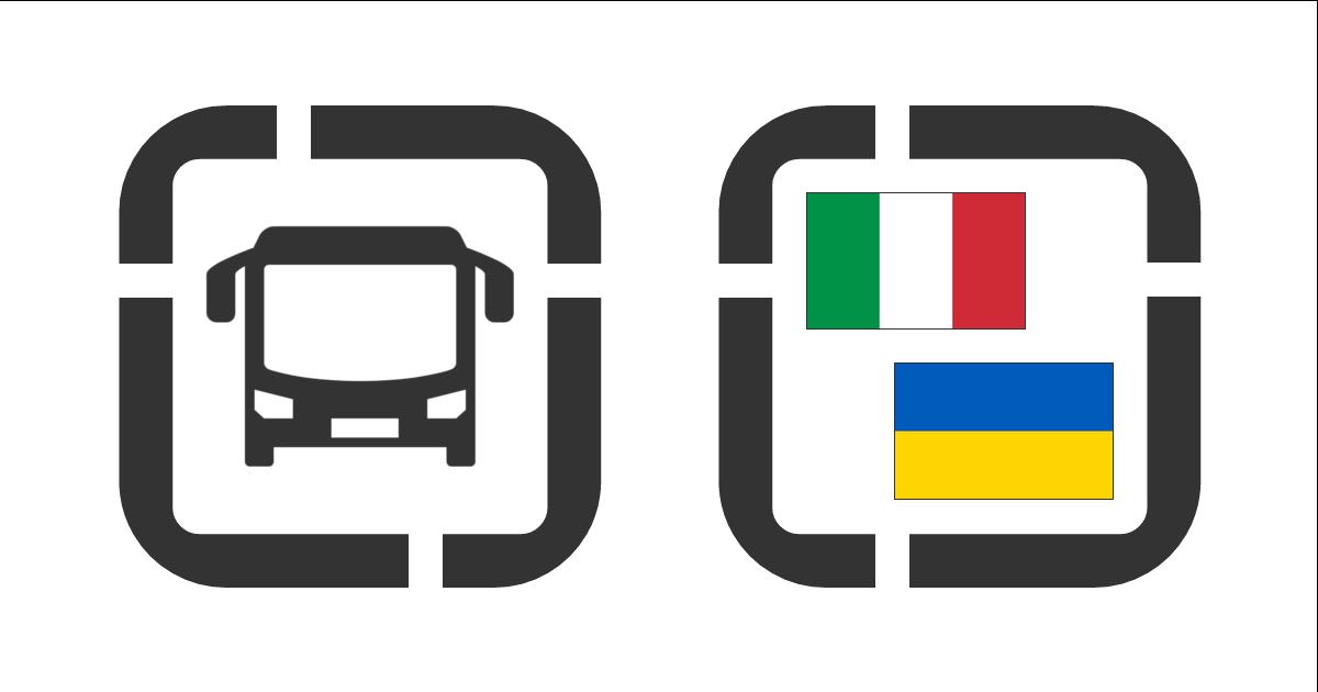 Билеты на автобус Неаполь » Херсон