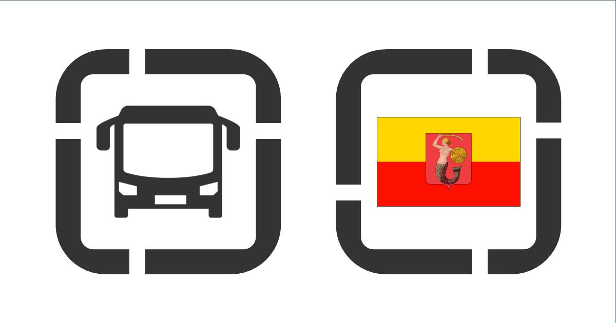 Bilety autobusowe online z Warszawy