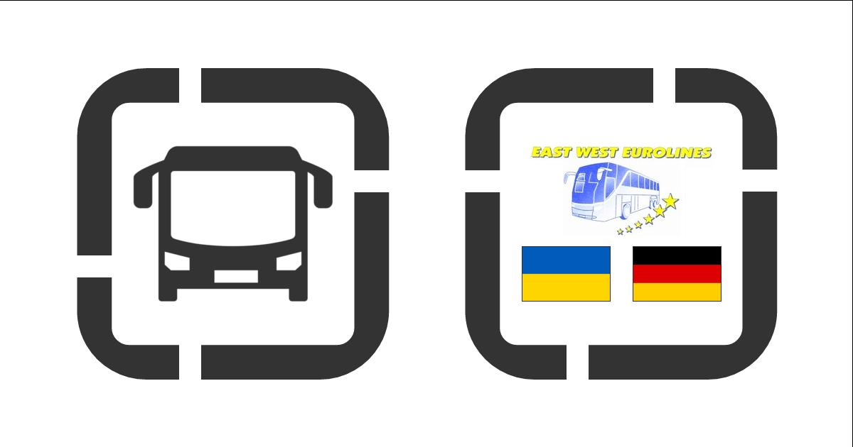 Автобусные билеты онлайн Херсон » Оснабрюк